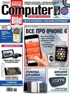 cover image of ComputerBild №23/2014