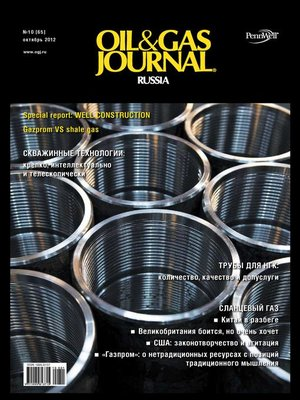 cover image of Oil&Gas Journal Russia №10/2012