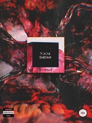 cover image of Total Dream