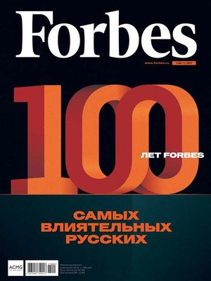 cover image of Forbes 09-2017