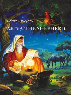 cover image of Akiva the Shepherd. English edition