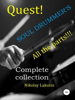 cover image of Quest. the Drummer's Soul. All the parts. Complete collection