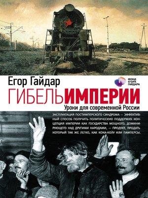 BOOK БАКТЕРИИ РОДА PSEUDOMONAS. 1990