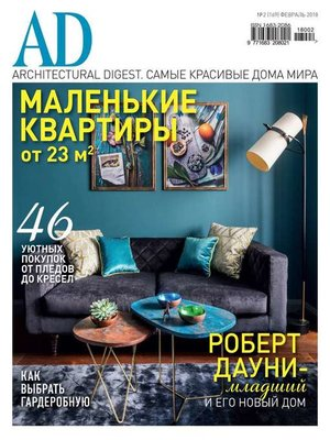 cover image of Architectural Digest/Ad 02-2018