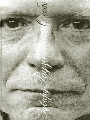 cover image of О себе (сборник)