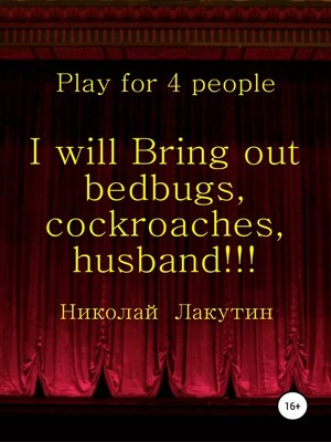 cover image of I will Bring out bedbugs, cockroaches, husband!!! Play for 4 people