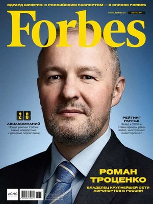 cover image of Forbes 02-2017