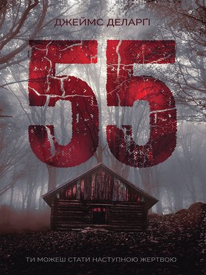 cover image of 55