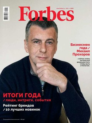 cover image of Forbes 01-2020