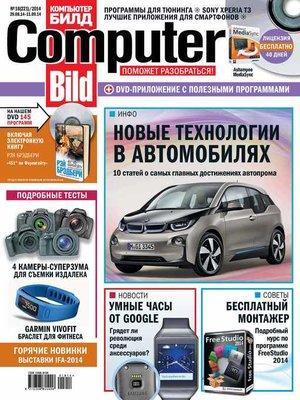 cover image of ComputerBild №18/2014