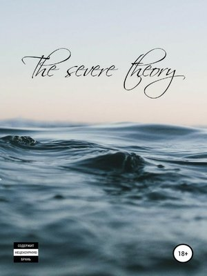 cover image of The Severe Theory