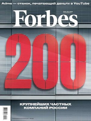 cover image of Forbes 10-2019