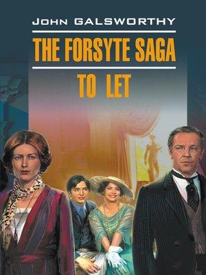 cover image of Сага о Форсайтах. Сдается внаем. Книга для чтения на английском языке