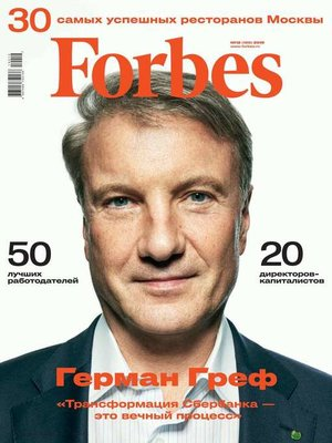 cover image of Forbes 12-2019