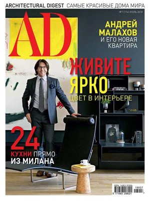 cover image of Architectural Digest/Ad 07-2018