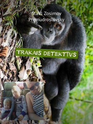 cover image of Trakais detektīvs. Smieklīgs detektīvs