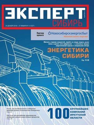 cover image of Эксперт Сибирь 01-04-2019
