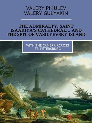 cover image of The Admiralty, Saint Isaakiya's Cathedral... and the Spit of Vasilyevsky Island. With the camera across St. Petersburg