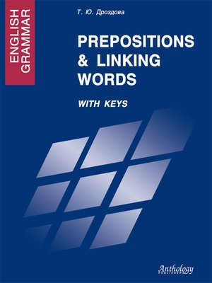 cover image of English Grammar. Prepositions & Linking Words. With Keys
