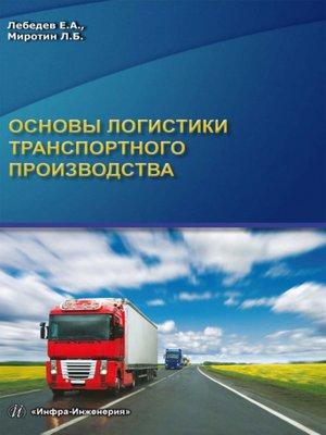 ebook Environmental Health and