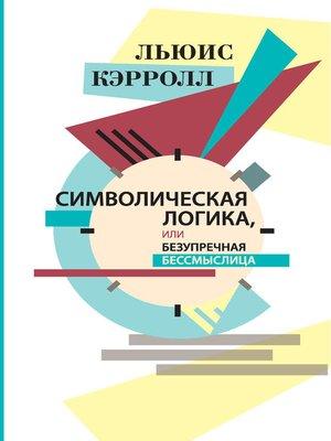 ebook Panoramic Vision: Sensors, Theory, and Applications 2001