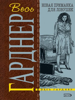 cover image of Вдовы носят траур