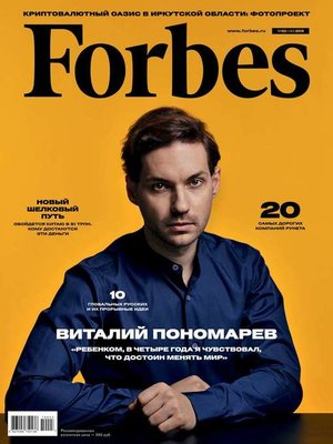 cover image of Forbes 03-2019