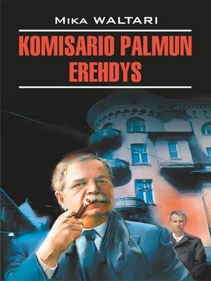 cover image of Komisario Palmun erehdys / Ошибка комиссара Палму. Книга для чтения на финском языке