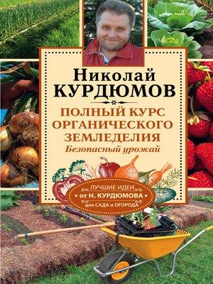 read Социальный маркетинг: Методические указания :