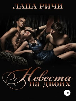 читать онлайн бесплатно русскую эротику
