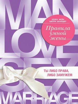 view Bir aşk