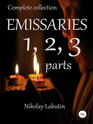 cover image of Emissaries 1, 2, 3 parts. Complete collection