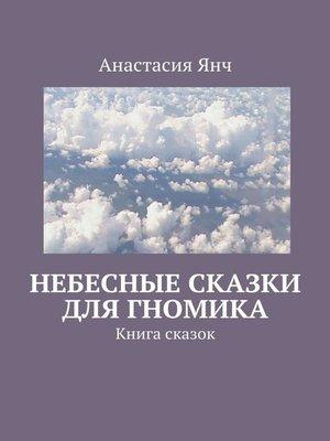 book Latex