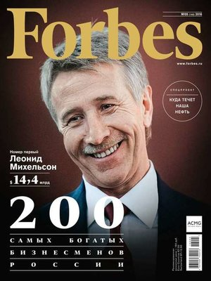 cover image of Forbes 05-2016