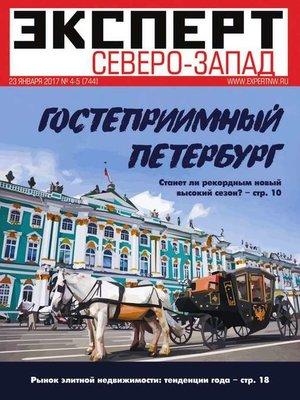 cover image of Эксперт Северо-Запад 04-05-2017