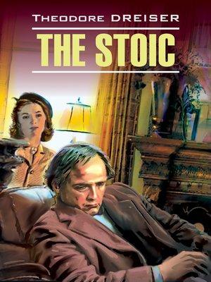 cover image of Стоик. Книга для чтения на английском языке