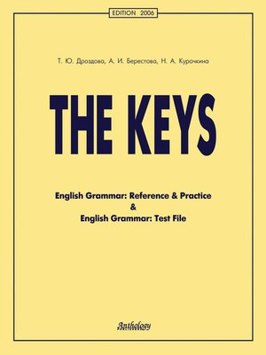 cover image of The Keys. English Grammar
