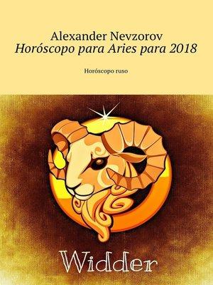 cover image of Horóscopo para Ariespara 2018. Horóscoporuso