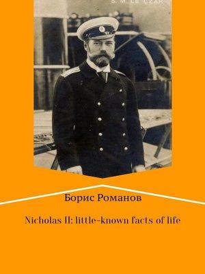 cover image of Nicholas II of Russia