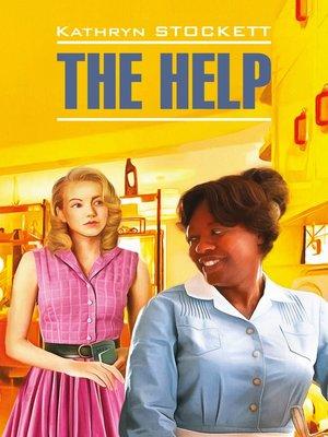 cover image of The Help / Прислуга. Книга для чтения на английском языке