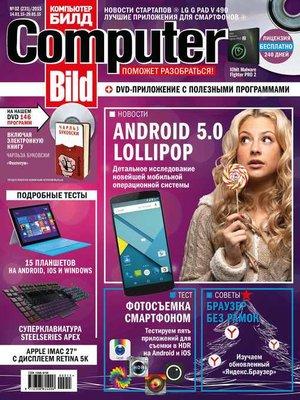cover image of ComputerBild №02/2015