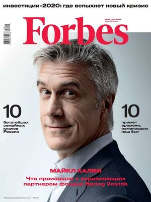 cover image of Forbes 09-2019