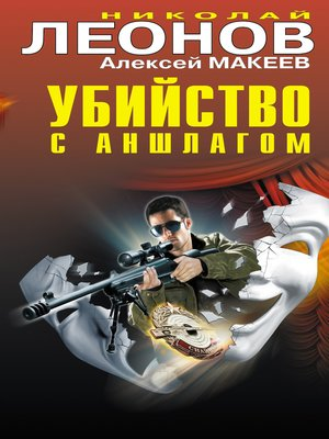 cover image of Таежная полиция
