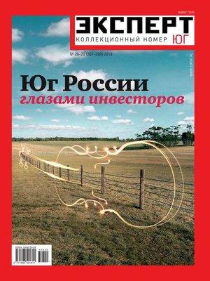 cover image of Эксперт Юг 28-29/2013