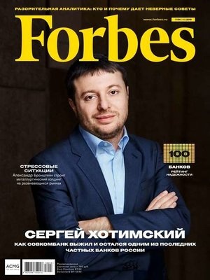 cover image of Forbes 04-2018