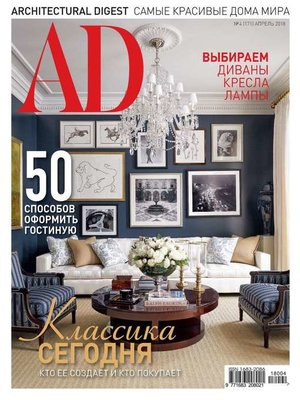cover image of Architectural Digest/Ad 04-2018