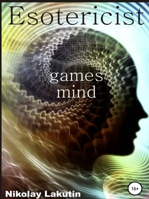 cover image of Esotericist. Mind games
