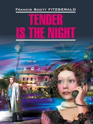 cover image of Tender is the night / Ночь нежна. Книга для чтения на английском языке