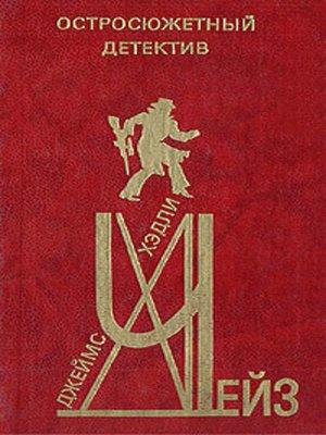cover image of Ясным летним утром