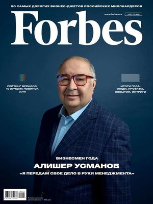 cover image of Forbes 01-2019